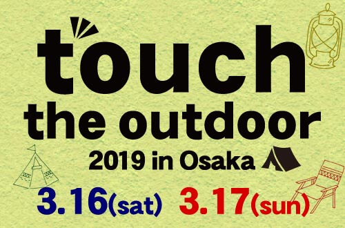 touch the outdoor 2019 in Osaka