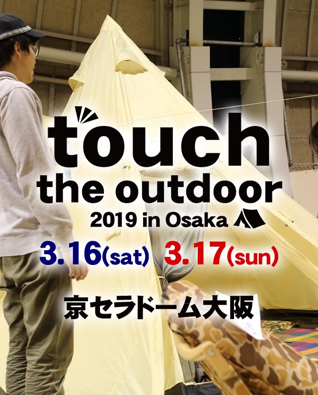 touch the outdoor 2019 in OSAKA ハイランダーのテントと人