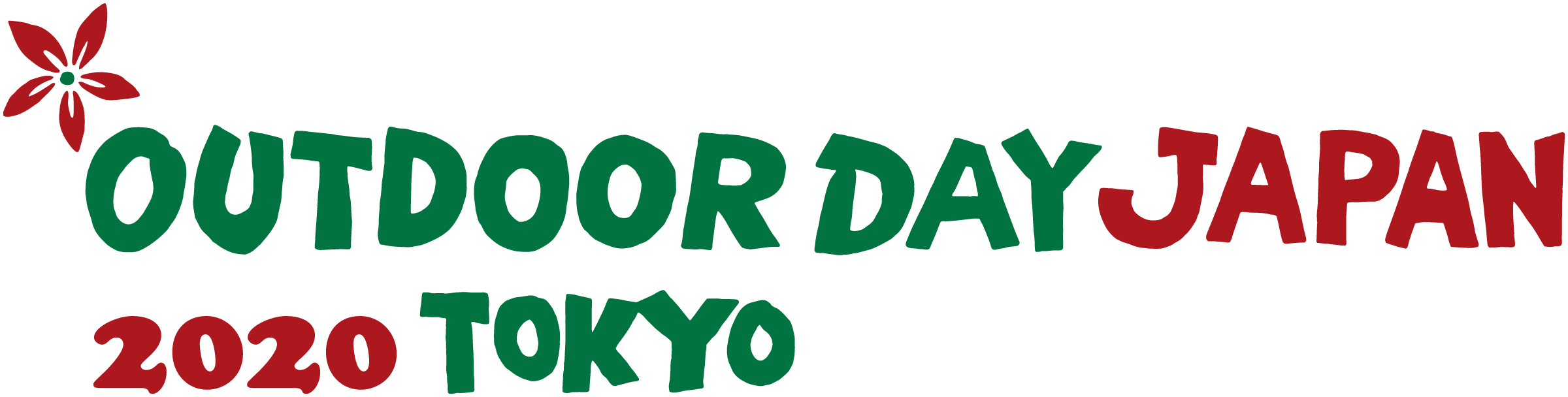 outdoor day japan 2020