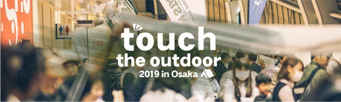 touch the outdoor 2019
