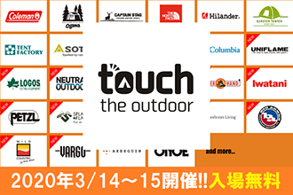 touch the outdoor