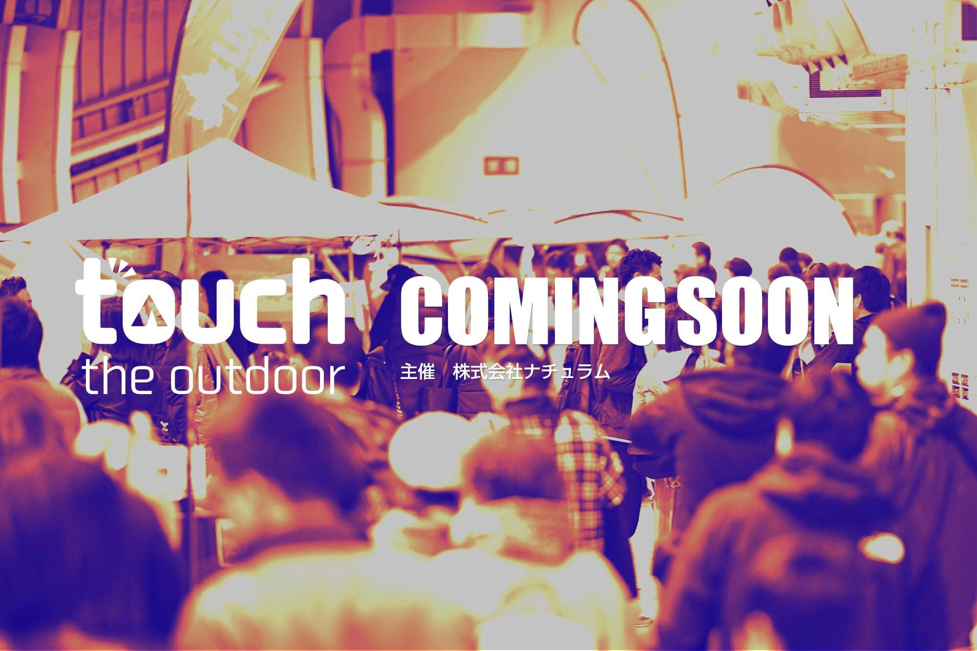 touch the outdoor 2020 COMING SOON