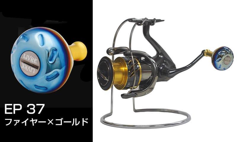 シマノ EP37 ファイヤー×ゴールド
