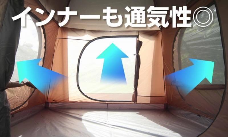 テントファクトリー 2ルームスクリーンテント AOBA(アオバ)
