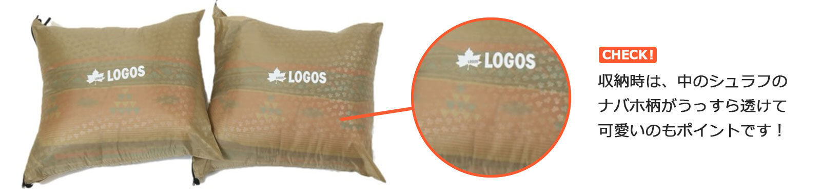 LOGOS×naturum コラボシュラフ