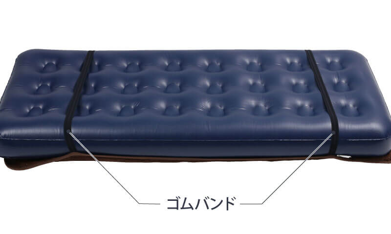 ハイランダー エアベッド用ボア敷きパッド