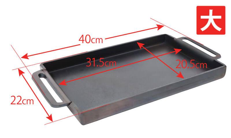 焚き火フライパン&鉄板 Iron Pan & Plate