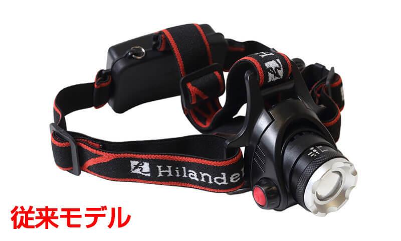 Hilanderの従来モデル