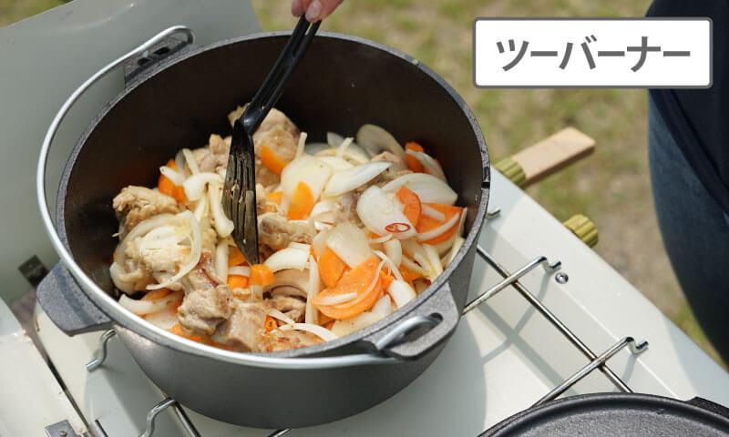 ダッチオーブン 10-inch Dutch Oven