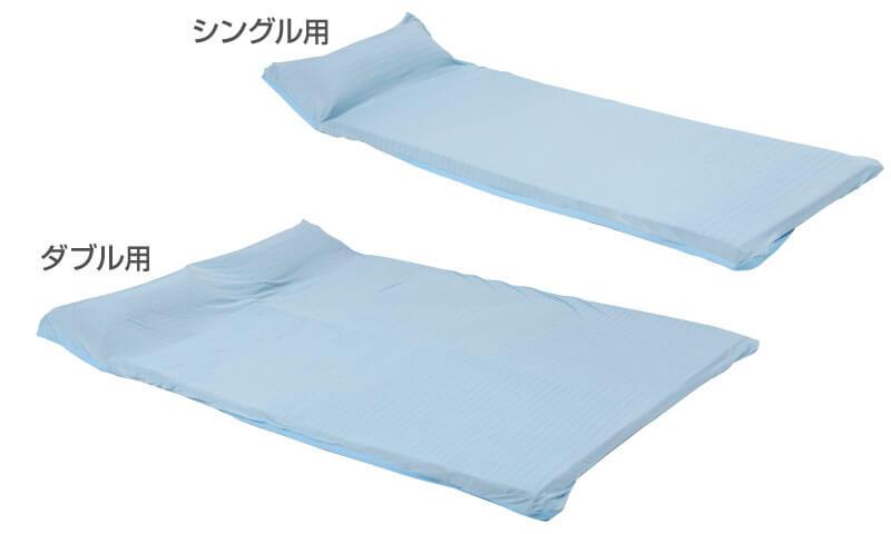 インフレーターマット用 冷感シーツ Cool Touch Fabric For Inflatable Mat