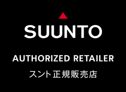 suunto authorized retailer