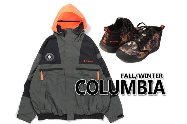【Columbia】秋のキャンプを盛り上げるにはまずウェアから。新作ご紹介